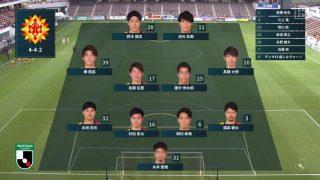 先発メンバー|2020 J2 第5節 北九州 vs. 京都