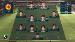 先発メンバー|2020 J2 第14節 北九州 vs. 東京V