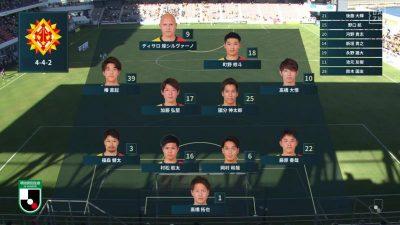 先発メンバー|2020 J2 第29節 北九州 vs. 松本